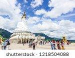 wat pha sorn kaew phetchabun... | Shutterstock . vector #1218504088