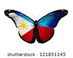 Philippines Flag Butterfly ...