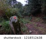 grp footpath sign   Shutterstock . vector #1218512638