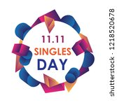 11 november sale banner with... | Shutterstock .eps vector #1218520678