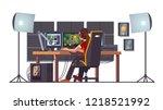 cyber sport pro gamer woman... | Shutterstock .eps vector #1218521992