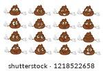 cute funny poop emoticon set... | Shutterstock .eps vector #1218522658