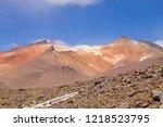 bolivian landscape  salvador... | Shutterstock . vector #1218523795