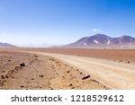 bolivian dirt road perspective... | Shutterstock . vector #1218529612