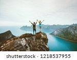 couple friends traveling... | Shutterstock . vector #1218537955