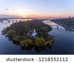 aerial flight over the... | Shutterstock . vector #1218552112