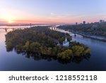 aerial flight over the... | Shutterstock . vector #1218552118