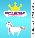 happy birthday little princess... | Shutterstock .eps vector #1218553885