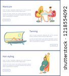 manicure and tanning process in ... | Shutterstock .eps vector #1218554092