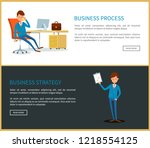 business process and strategy ... | Shutterstock .eps vector #1218554125