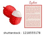 lychee exotic juicy fruit whole ... | Shutterstock .eps vector #1218555178