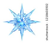 cute blue bright ice snowflake  ... | Shutterstock .eps vector #1218603502