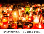 many burning candles in the... | Shutterstock . vector #1218611488