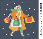 vector cartoon illustration of... | Shutterstock .eps vector #1218631048