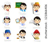 occupation icons | Shutterstock .eps vector #121866406
