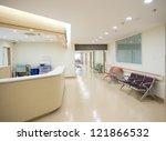 Empty Nurses Station In A...
