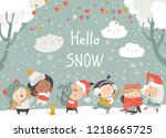 cartoon happy children enjoying ... | Shutterstock .eps vector #1218665725