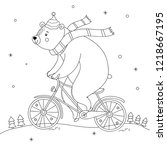 Christmas Coloring Page Of The...