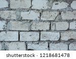white brick background | Shutterstock . vector #1218681478