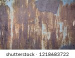 metall with rust texture... | Shutterstock . vector #1218683722