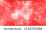 glow light with decorative... | Shutterstock . vector #1218705388