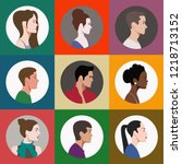 faces of people  men and women... | Shutterstock .eps vector #1218713152