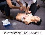 cpr training medical procedure...   Shutterstock . vector #1218733918