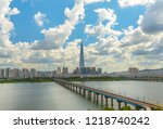 seoul subway and han gang...   Shutterstock . vector #1218740242