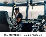 marine navigational officer is... | Shutterstock . vector #1218760108