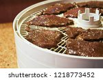 meat slices laid out on a... | Shutterstock . vector #1218773452