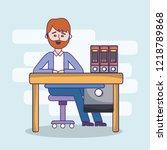 business office employee...   Shutterstock .eps vector #1218789868