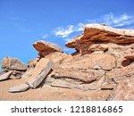 bolivia  salar de uyuni  arbol...   Shutterstock . vector #1218816865