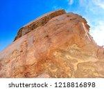 bolivia  salar de uyuni  arbol...   Shutterstock . vector #1218816898