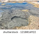 bolivia  salar de uyuni  aguas...   Shutterstock . vector #1218816922