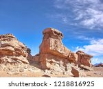 bolivia  salar de uyuni  arbol...   Shutterstock . vector #1218816925