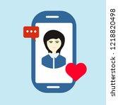 mobile love message vector icon   Shutterstock .eps vector #1218820498