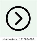 arrow navigation vector icon | Shutterstock .eps vector #1218824608