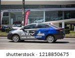 chiangmai  thailand   september ...   Shutterstock . vector #1218850675