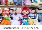 flea market   folk crafts.... | Shutterstock . vector #1218872578