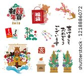 an image set of happy new year  ...   Shutterstock .eps vector #1218886072