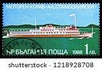 moscow  russia   october 6 ... | Shutterstock . vector #1218928708