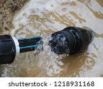 leaked poly pipes are being...   Shutterstock . vector #1218931168
