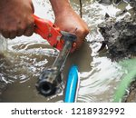 leaked poly pipes are being...   Shutterstock . vector #1218932992
