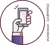 touching phone icon