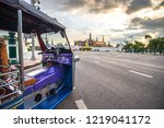 grand palace and wat phra keaw... | Shutterstock . vector #1219041172