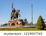 ponferrada  spain. circa... | Shutterstock . vector #1219057765