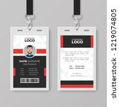 professional id card with red... | Shutterstock .eps vector #1219074805