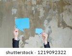 empty speech bubble papers in... | Shutterstock . vector #1219092322