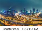 view on famous highway...   Shutterstock . vector #1219111165