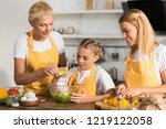 adorable child with mother and... | Shutterstock . vector #1219122058